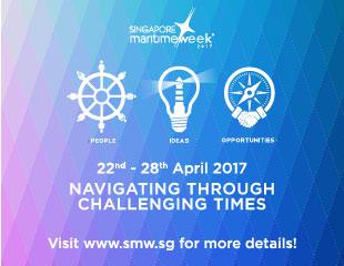 SMW 2017